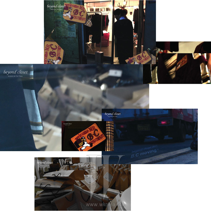 BEYOND CLOSET: DIRECTOR P.JUNHO비욘드 클로짓 고태용의 2011 F/W 컬렉션 일정은 2011년 3월 29일(화) 오후 2시 30분 세텍(SETEC)