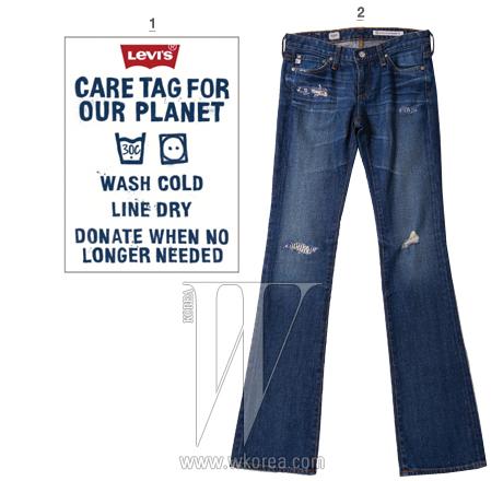 1. 리바이스의 에코 라벨. 2. AG Jeans by 신세계 Bluefit 48만9천원.