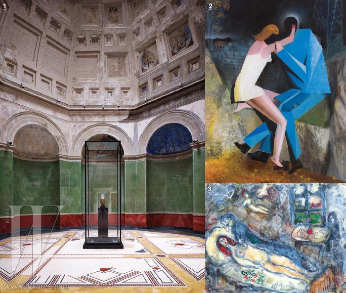 1. 칸디다 회퍼 'Neues Museum Berlin' 2. 율리어스 호프만 'Paar im Mondschen' 3. 마르 크 샤갈 'Le Couple Allonge'