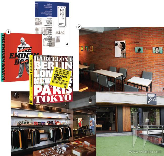 1. 출판 브랜드1984가 발간한,,.2. 편집숍, 갤러리, 카페 등으로 이루어진 공간 '1984'.