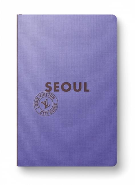 루이 비통 시티 가이드 '서울' 편.