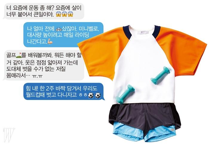 넓은 래글런 소매가 특징인 스포츠 셔츠는 아디다스by스텔라 매카트니, 허벅지에 피트되는 하늘색 사이클링 쇼츠와 그 위에 겹친 윈드 브레이킹 브리프는 모두 뉴발란스 제품.