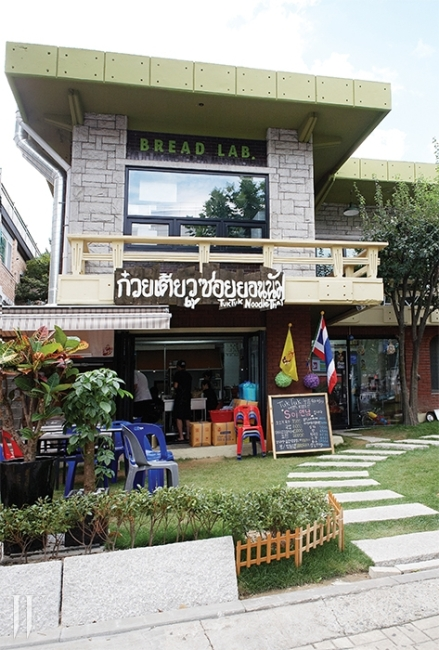 연남동 229-67번지. 마당 딸린 주택을 개조한 건물 1층은 태국식 쌀국수 전문점 소이 연남, 2층은 건강한 빵집 브레드랩이 나눠 쓴다.