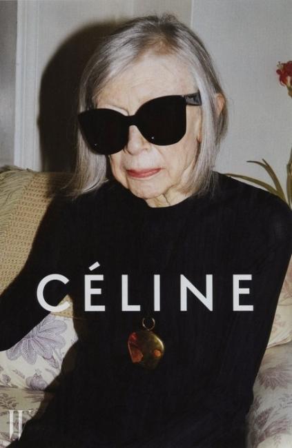 셀린의 2015 S/S 광고 캠페인.