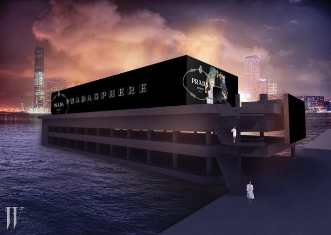 홍콩 구룡반도에 들어선프라다스피어 맞춤형 건물 외관.