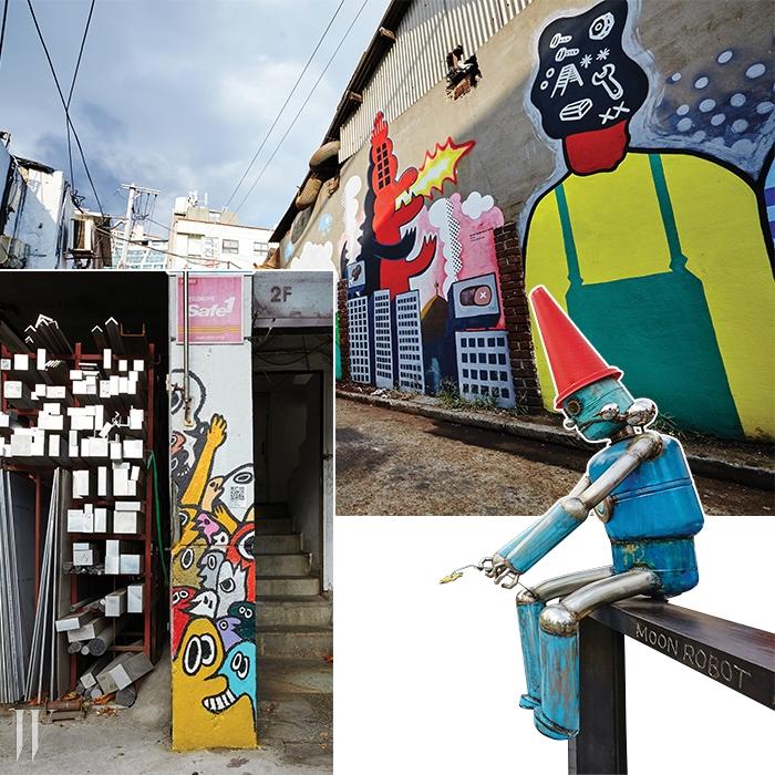 문래동 곳곳에 있는알록달록한 벽화와문래동을 대표하는철제 조형물.
