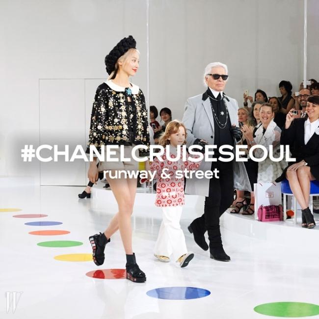 지난 5월 4일, 서울 동대문 디자인 플라자(DDP)에서 샤넬 2015/16 크루즈 컬렉션이 열렸다. 샤넬의 수장, 칼 라거펠트가 한복에서 얻은 영감을 바탕으로 구성된 이번 컬렉션은 한복특유의 둥근 어깨선과 넓은 소매 디자인을 강조했으며색동저고리와 같은화려한 컬러들이 더해져 한국적인 미를 뽐냈다.서울에서 처음 열린 샤넬 컬렉션인만큼크리스틴 스튜어트,틸다 스윈튼,지젤 번천,지드래곤,태양,한예슬등 국내외세계적인 스타 게스트들이방문해 자리를 빛냈다.