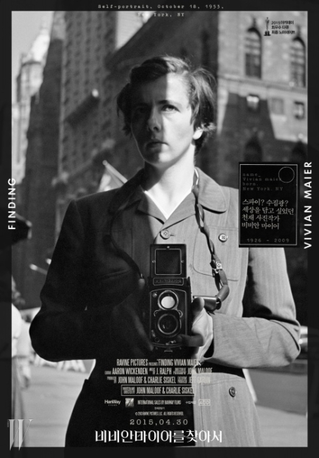 비비안 마이어를 찾아서 /폴 페이그, 찰리 시스켙부동산 중개인으로 일하던 존 말루프는 지난2007년, 경매장에서 오래된 네가티브 필름으로 가득 채워진 상자를 손에 넣는다. 그 비범한 이미지들에 매혹된 그는15만 장에 달하는 사진을 찍은 뒤 단 한 장도 현상하지 않은 미지의 인물 비비안 마이어에 대한 단서를 찾기 시작한다. <비비안 마이어를 찾아서>는 여러모로 말리크 벤디엘로울의 <서칭 포 슈가맨>을 떠올리게 한다. 세상의 관심 밖에 있던 예술가의 가치를 깨닫고, 아낌없는 열정을 쏟게 되는 한 사람의 이야기는 로맨틱하기까지 하다.2015년 아카데미 장편 다큐멘터리 부문 후보작.
