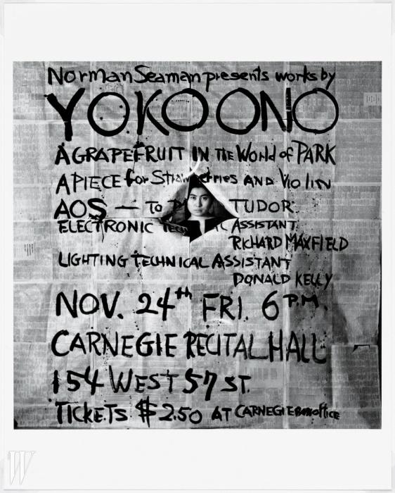 5. 조지 머추너스가 찍은'오노 요코의 작품'과 오노 요코.