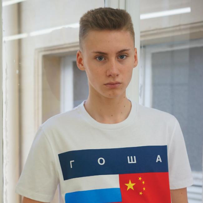 고샤 루브친스키 15fw