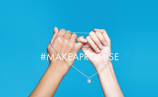 루이 비통이 유니세프 캠페인을 위해 내건 #makeapromise 해시태그 프로젝트.