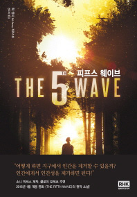 the5wave
