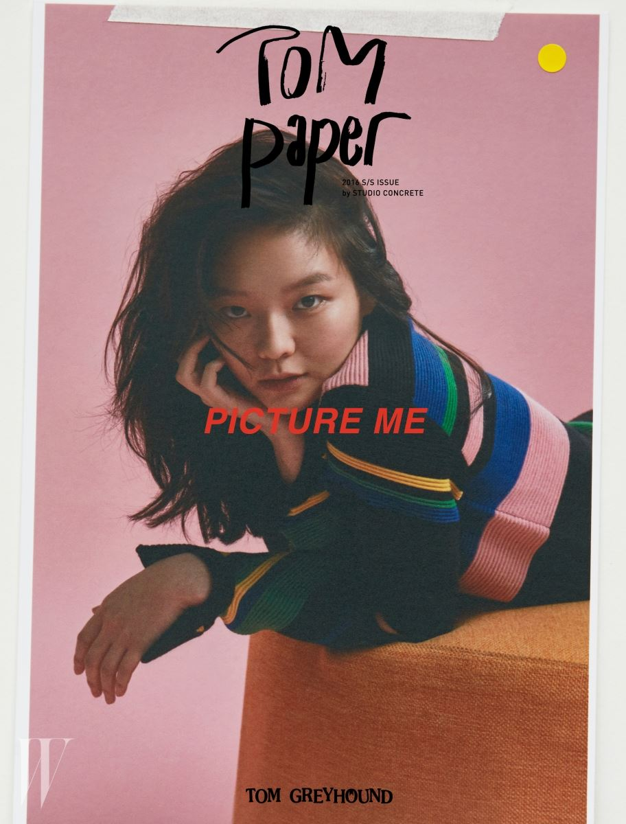 TOMPAPER_ COVER