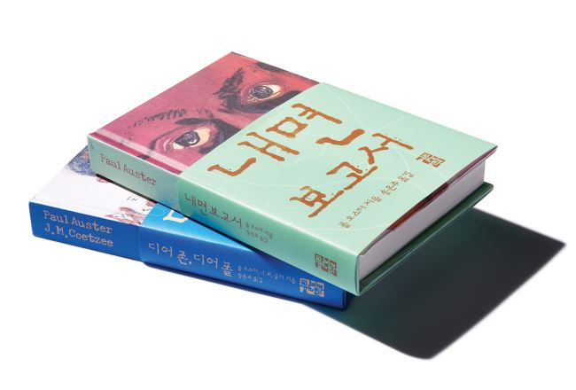 book_setting4146