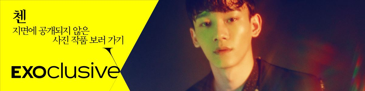 W_EXO_첸_B