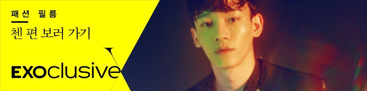 W_EXO_첸_C