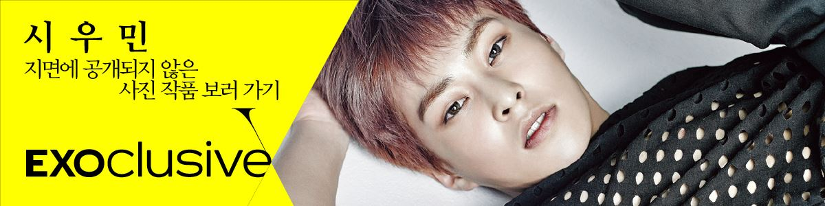 W_EXO_시우민_B