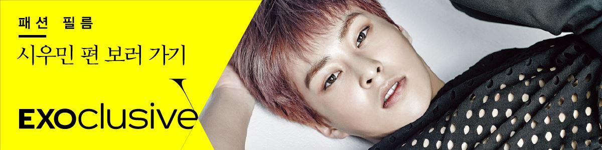 W_EXO_시우민_C