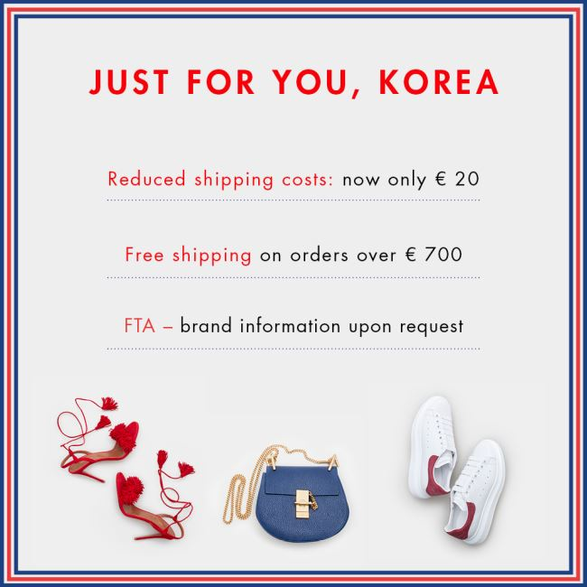 mytheressa_korea shipping cost reduce