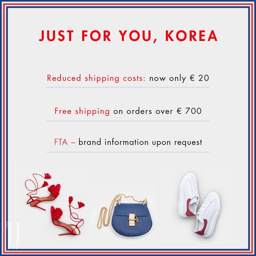 mytheressa_korea shipping cost reduce