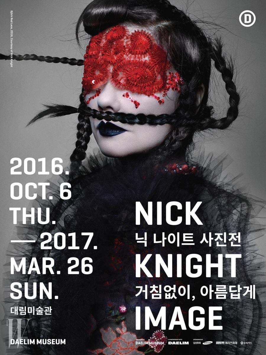 10월 6일부터 대림미술관에서 열리는 닉 나이트 전시 포스터.