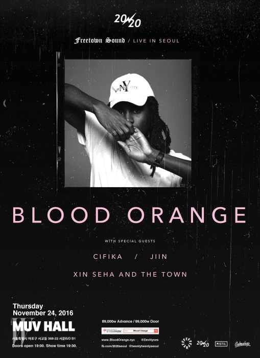 Blood Orange_p