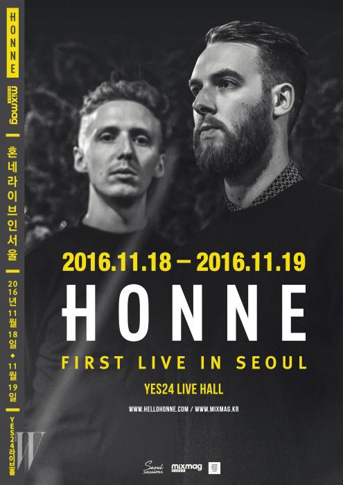 Honne_p