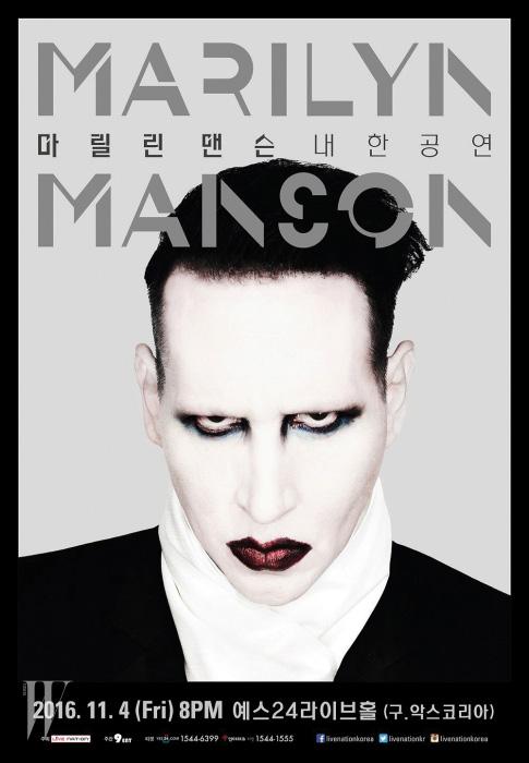 Marilyn Manson_p
