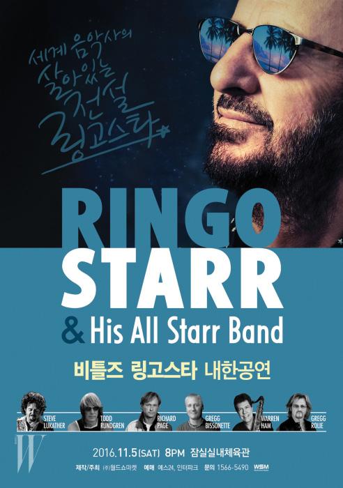 Ringo Starr_p