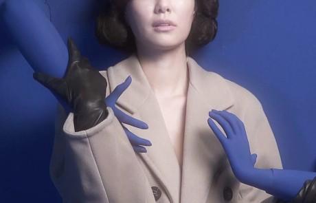 Love Your W 손태영 X 신건우 – Blue Manual