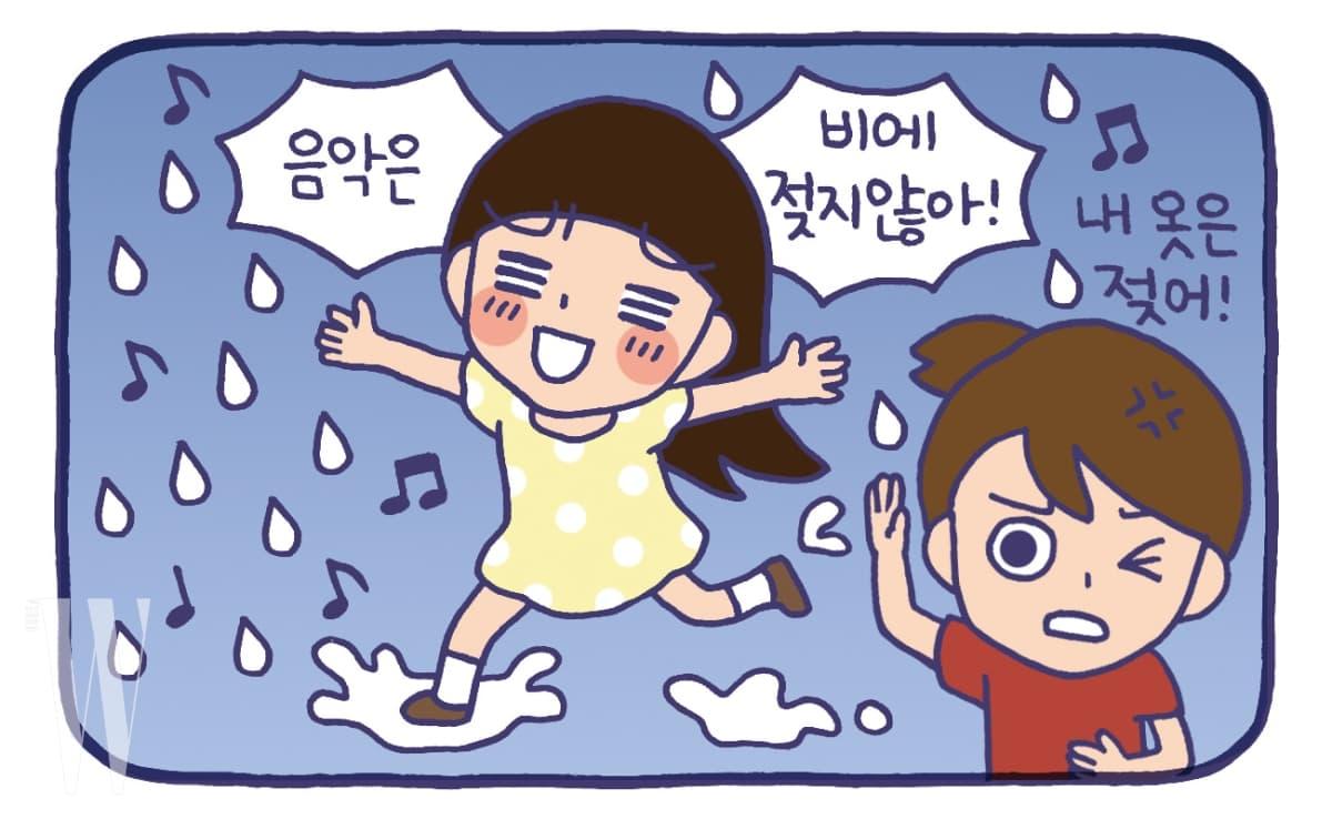 카툰-서재페02(최종)