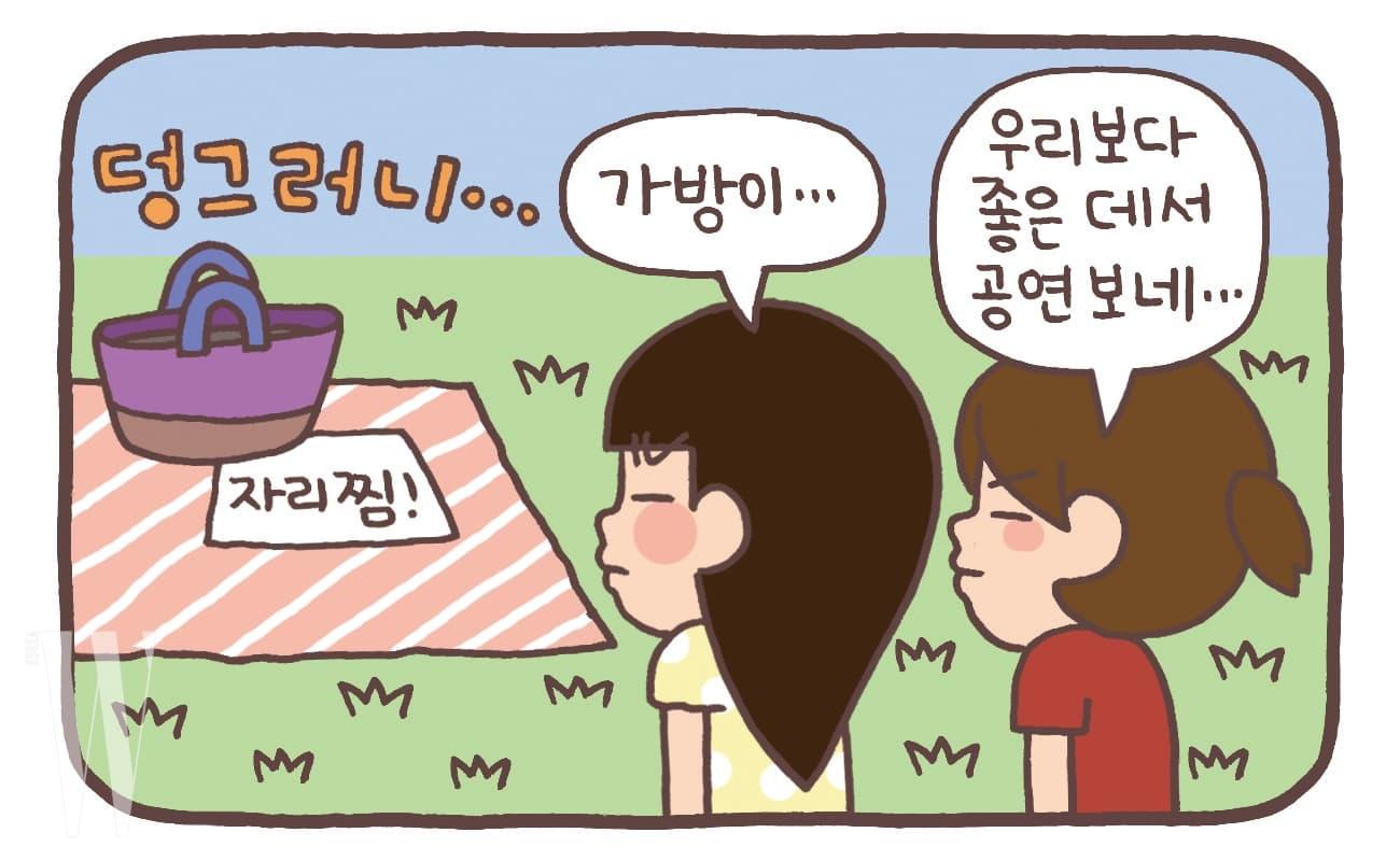 카툰-서재페03(최종)