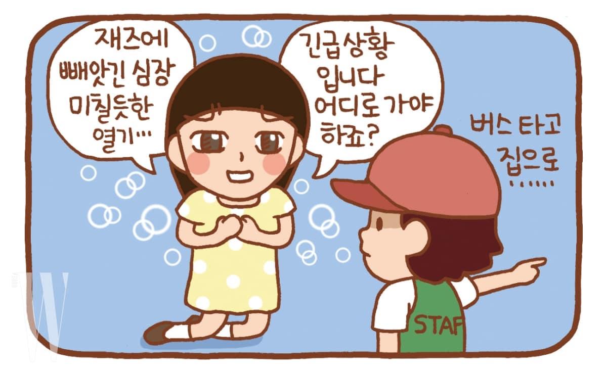 카툰-서재페07(최종)