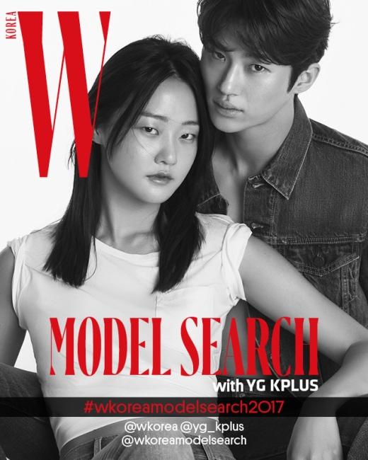 W 모델 서치_2