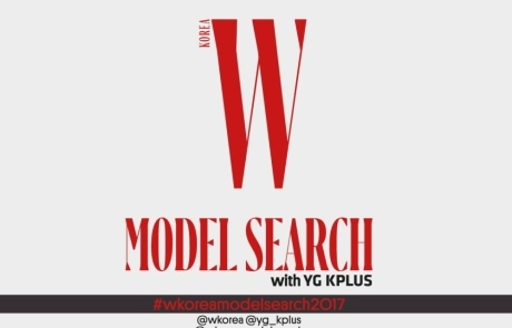 #WKoreaModelSearch2017 2차 합격자