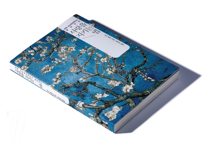 1700610_w_book_0170