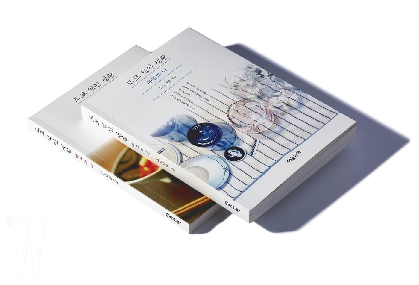 1700610_w_book_0174