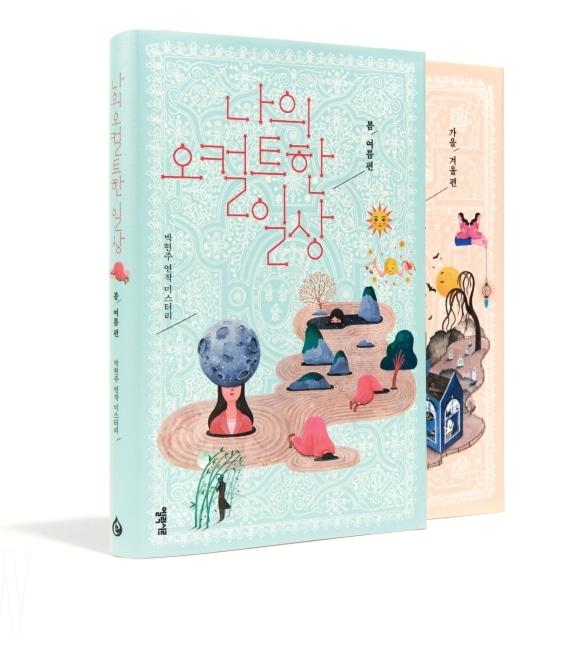170711_book16422