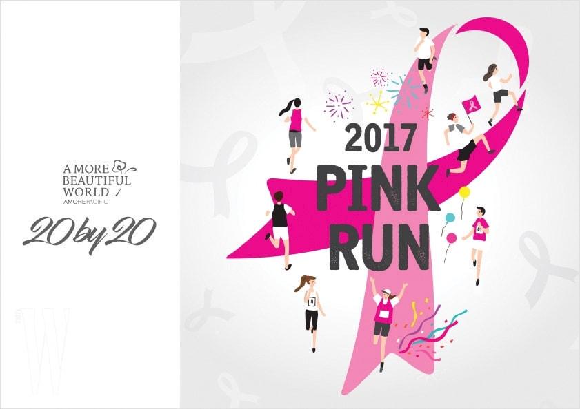 핑크런 포스터_20 by 20