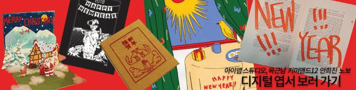 card-banner