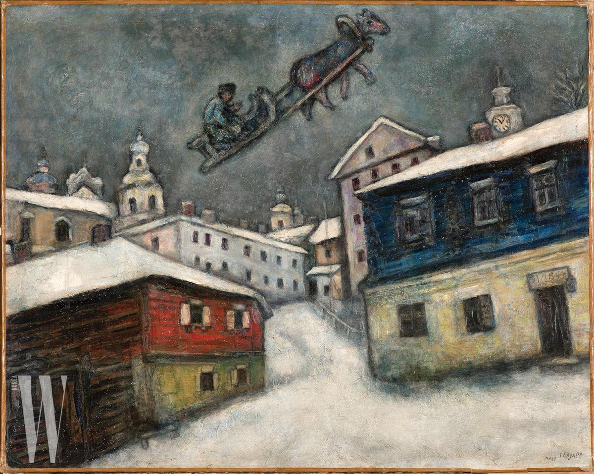 '러시아 마을'
