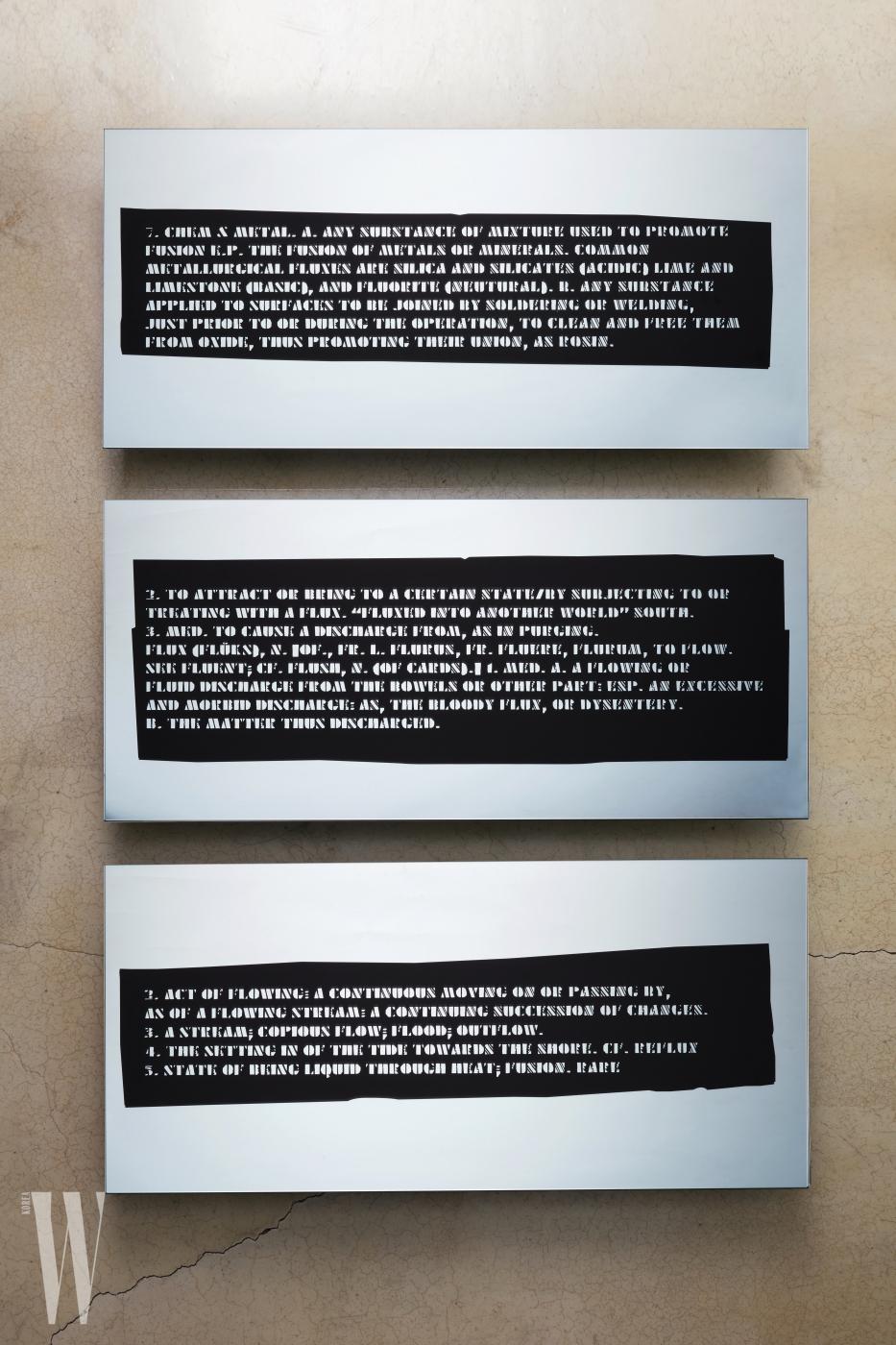 그래픽 디자인 듀오 신신의 아이디어와 백남준의 선언이 합체한 거울 조각들.