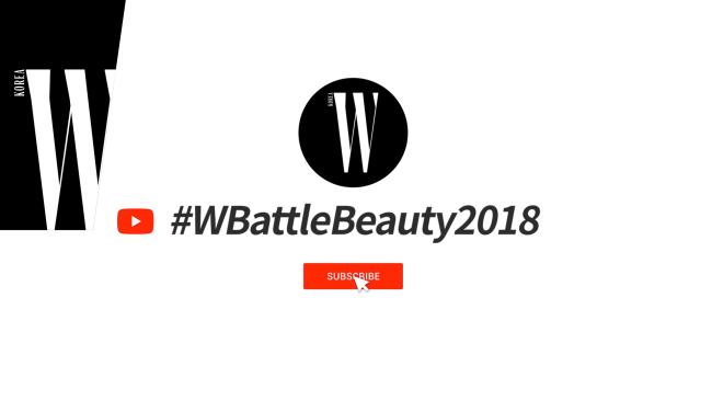 #WBB2018_캐스팅콜 유투브 썸네일
