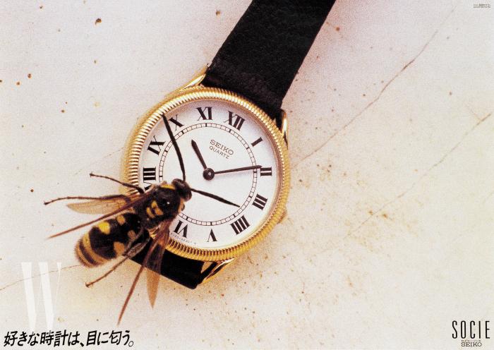 1990년대 세이코 시계 캠페인.
