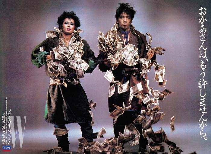 1982년 일본 록의 전설 이마와노 키요시로와 류이치 사카모토의 협업 앨범 커버.