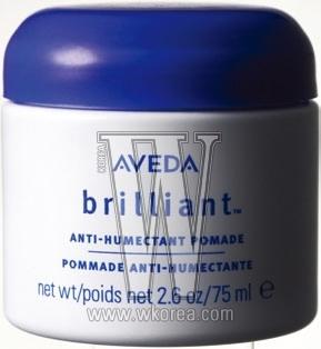 AVEDA 브릴리언트 안티 휴멕텐트 포마드. 파마머리나 곱슬머리의 컬을 약화, 곧게 펴준다. 특히 습한 날씨에 사용하면 효과적이다. 56.7g, 2만9천원.