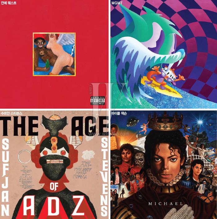 마이클 잭슨, 칸예 웨스트, 수프얀 스티븐스의 새 앨범에 피처링한 미술 작가들.
