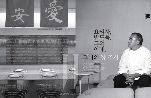 2006년 3월호에 실린 장 조지의 인터뷰