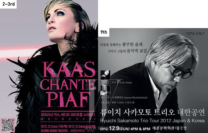2~3rd 파트리샤 카스 '파트리샤 카스, 에디트 피아프를 노래하다'9th 류이치 사카모토 트리오 투어 2012 Japan & Korea