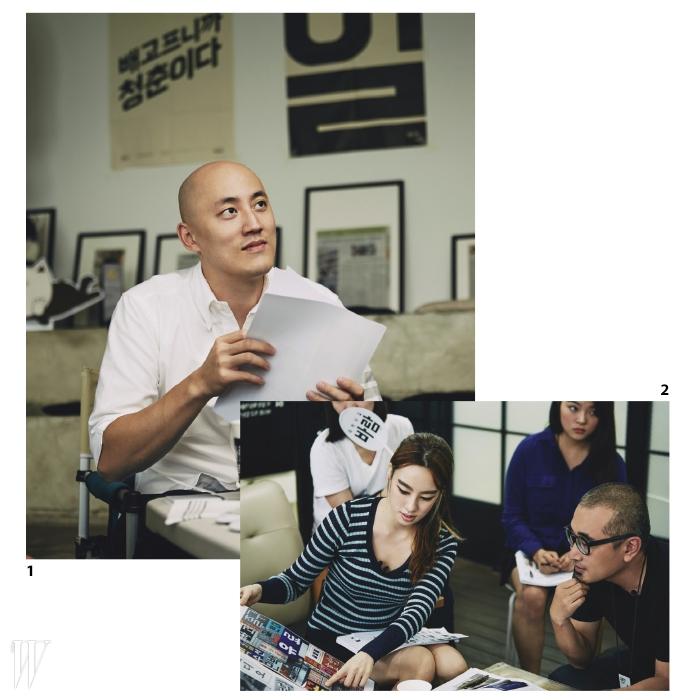 1. 이번 프로젝트에서중추적인 역할을 맡은 오리콤의박서원 부사장.2. 콘셉트 회의 중인 계한희디자이너와 김봉진 대표.